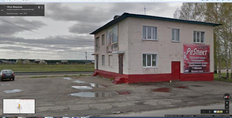 опСтарыеЧелы(48км).png