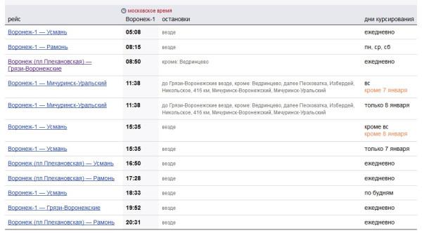 Воронеж_2018_1.jpg