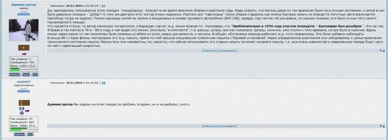 проАлакуртти_1.jpg