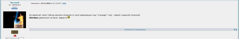 проАлакуртти_2.jpg