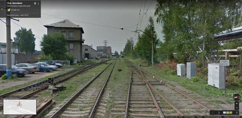 Краснокамск_2.jpg