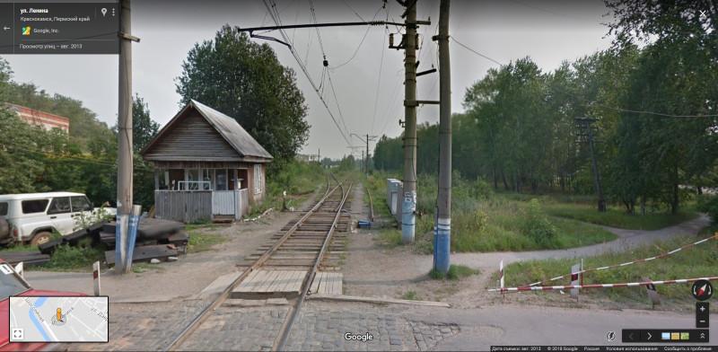 Краснокамск_5.jpg