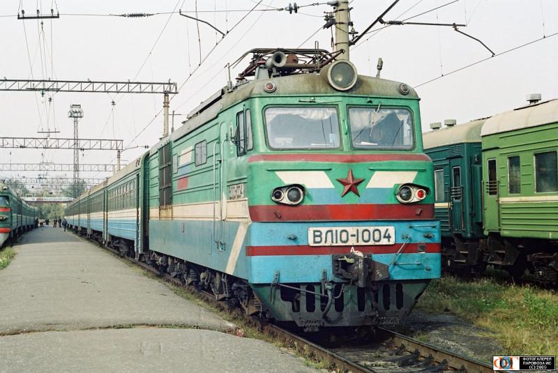 Расписание пригородных поездов Мордовии. 20091007_223844.jpg