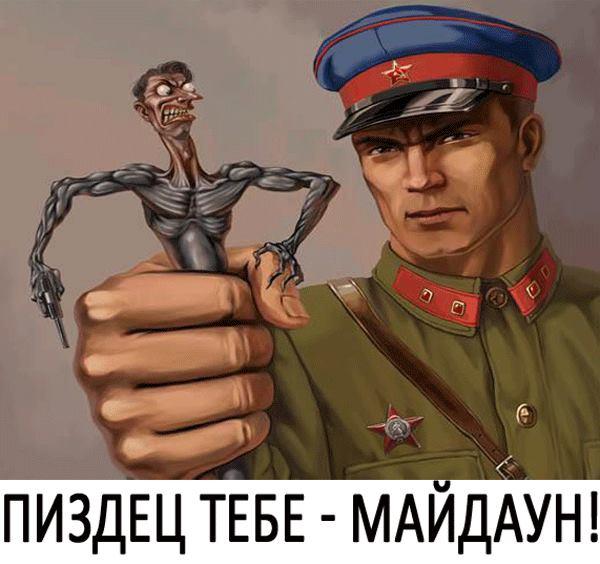 kiev_spec_stal_ks_14