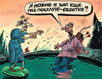 Украинский опыт вступления в ВТО. Когда Россия вступит в ВТО, надеюсь, не будем наступать на те же грабли.