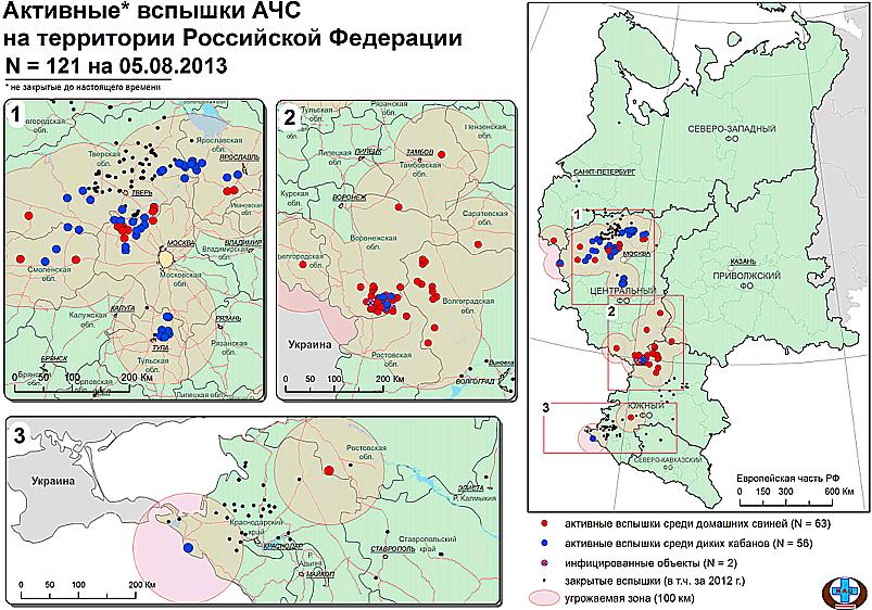 карта АЧС по РОССИИ на 5 августа 2013 года