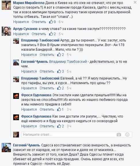 Одесса3.jpg