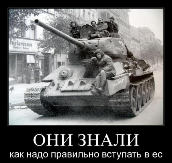 1356709384_lol54.ru_015