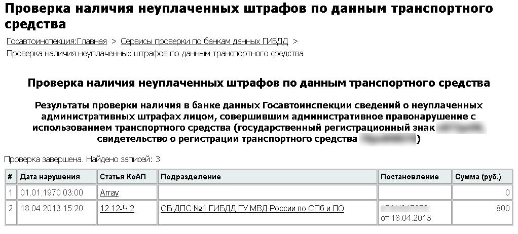2013-04-23_152932