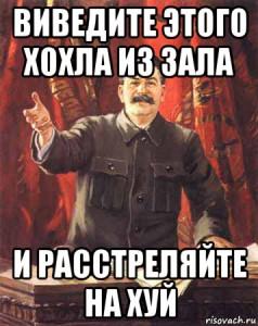 stalin_88600042_orig_