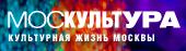 МосКультУра