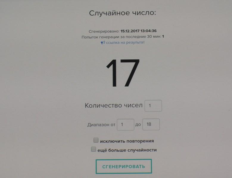 DSCN0220