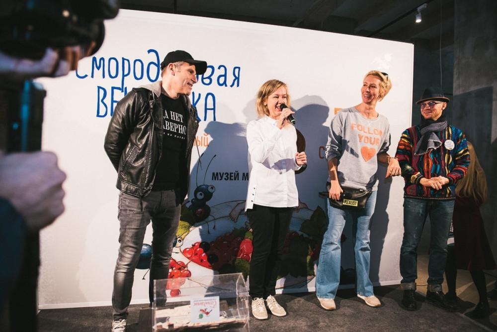Т.Лазарева, М.Шац, Д.Хрусталев, А.Сапрыкина
