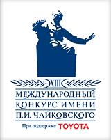 XIII TC Logo