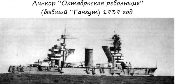 Октябрьская революция.jpg