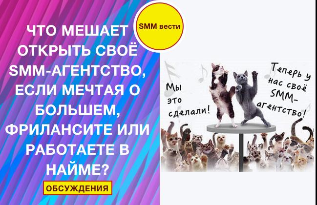 pochemy_ne_otkryvaete_agentstvo