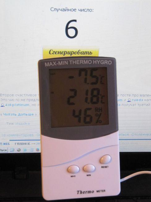 termometr-80