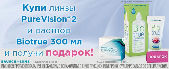 Линзы.ру купить