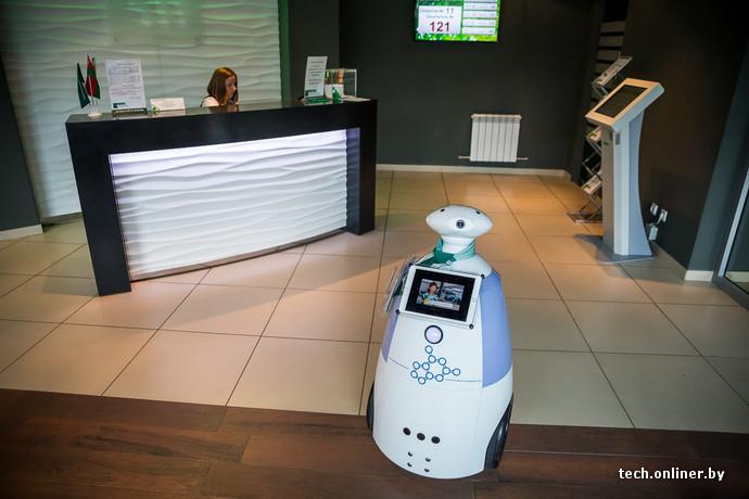 робот-консультант