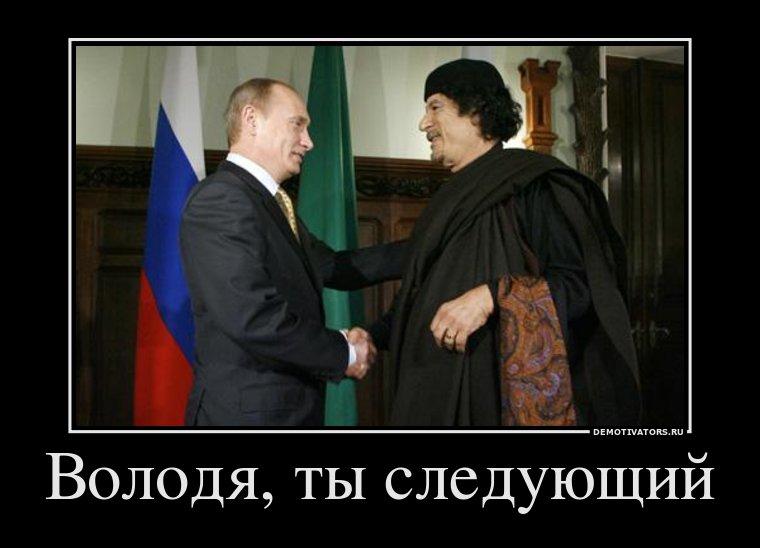 651890_volodya-tyi-sleduyuschij