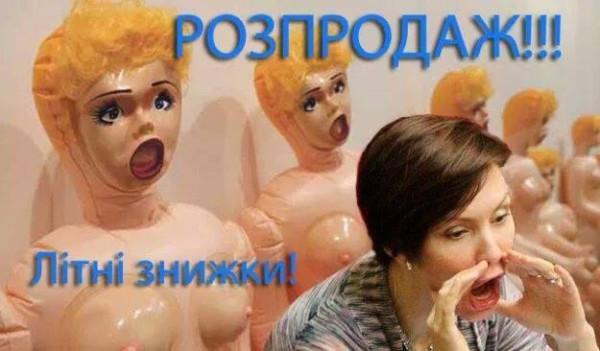 Ошибка считать, что Бойко уже кандидат на выборах от Оппоблока, - Бондаренко - Цензор.НЕТ 1975