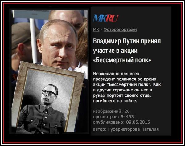 Путин с отцом.jpg