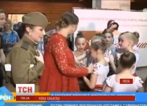Кабаева беременна от Путина.JPG