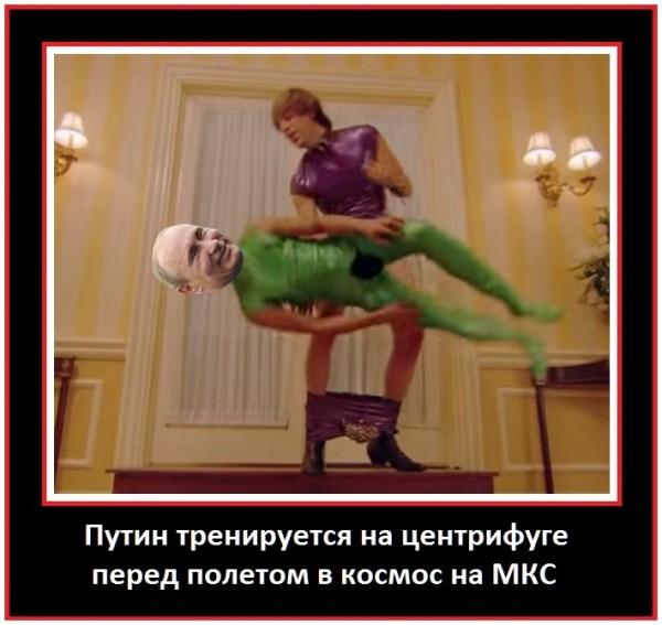 Путин тренируется на центрифуге пред полетом в космос.jpg