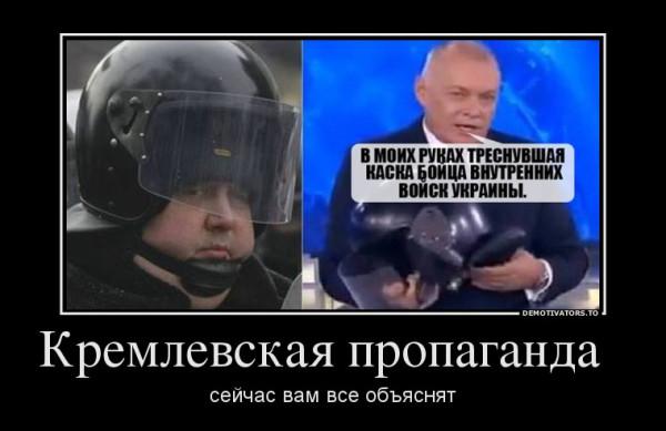 Порошенко присвоил звание Героя Украины посмертно 5 активистам Евромайдана - Цензор.НЕТ 7844