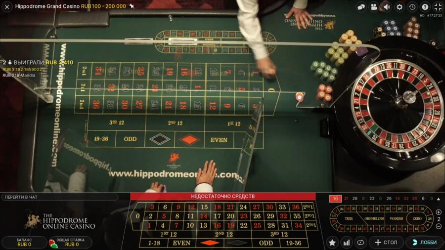 а в казино фортуне дань оставлю