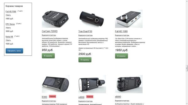 телефоны,видеорегистраторы,планшеты