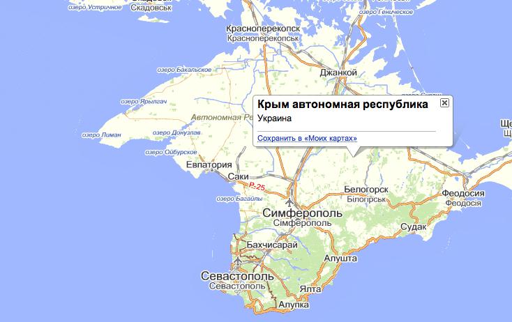 karta-ukraina-krim