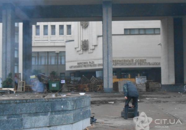 Snimok-e`krana-2014-02-27-v-11.01.08-600x419