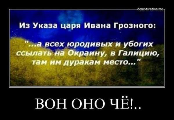 Указ Грозного