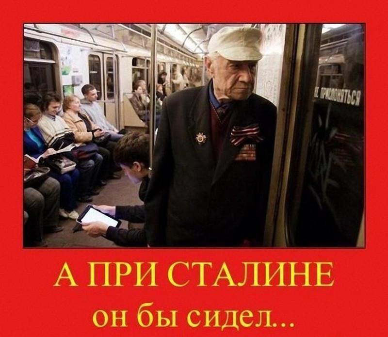 А при Сталине он бы сидел...