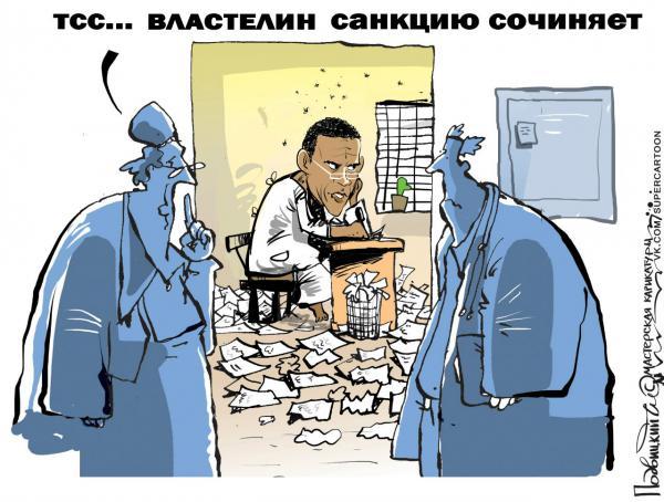 sankcii-temnogo-vlastelina