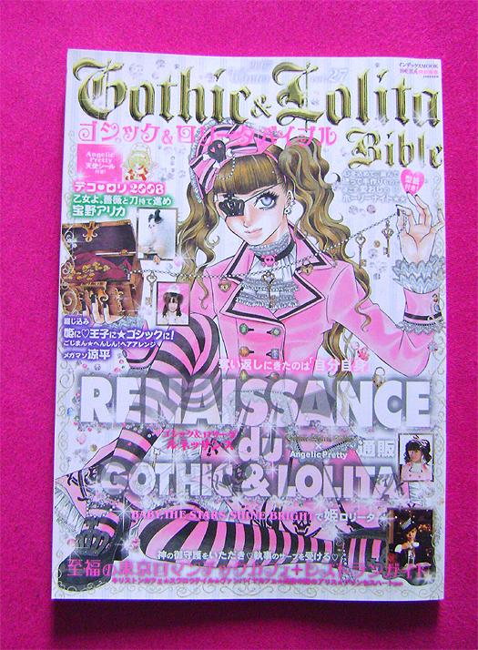 gothic lolita bible