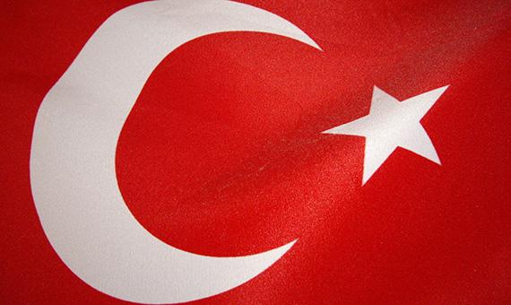 tureckij-flag-[1920x1200]-[20522271]