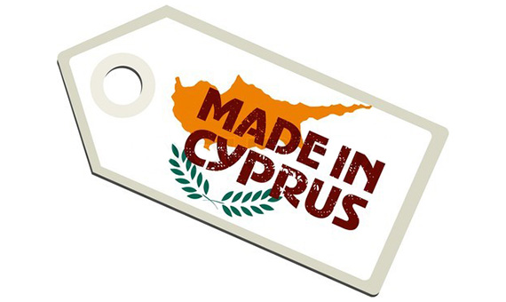 2566837-381142-vector-label-made-in-cyprus