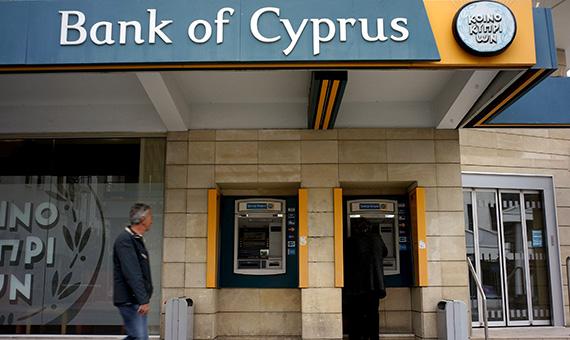 Bank-of-Cyprus-G