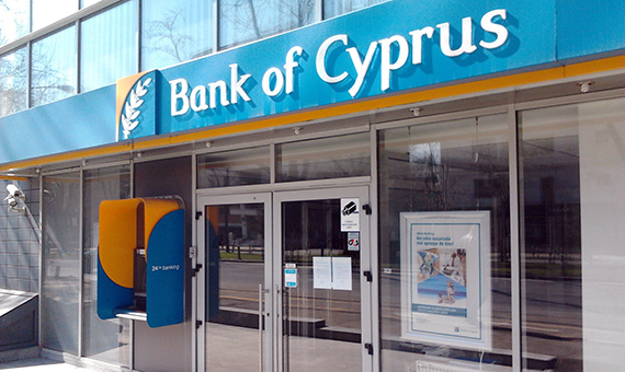 bank-of-cyprus-romania-2_38431300