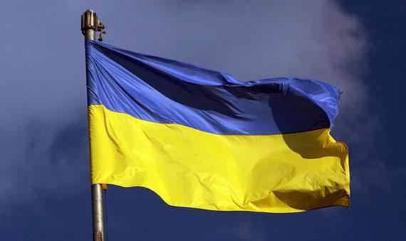 ukraina-lipp-51d15703ab8b7