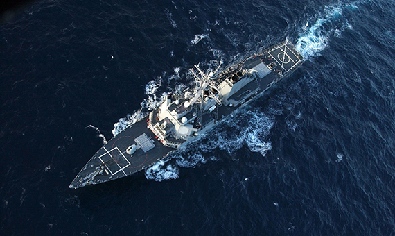 USS_Donald_Cook_(DDG-75)_above