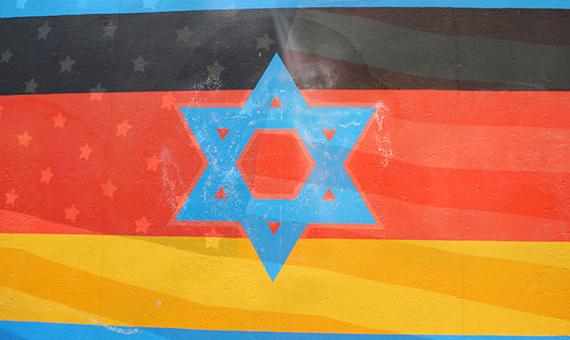 США - Израиль - Германия