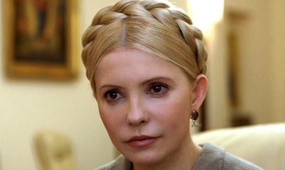 Тимошенко_16_03