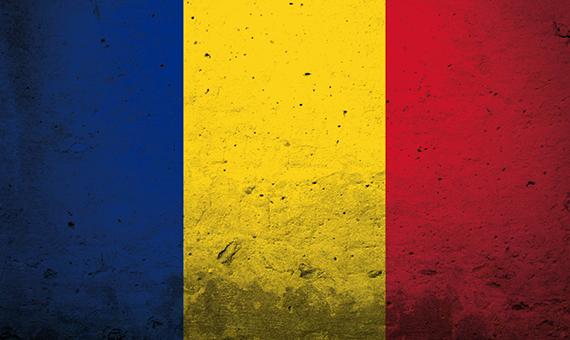 Grunge-флаг-Румынии-1080x1920