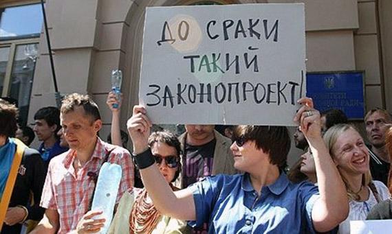 bolgariya-vengriya-i-rumyniya-osudili-otmenu-yazykovogo-zakona-na-ukraine
