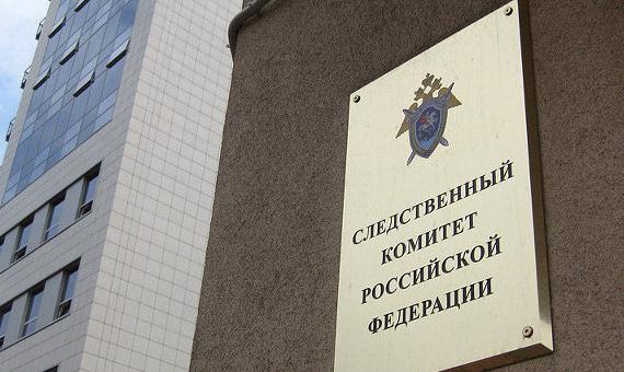 sk-rf-budet-dobivatsya-aresta-lidera-pravogo-sektora-d-yarosha