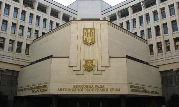parlament-kry-ma1