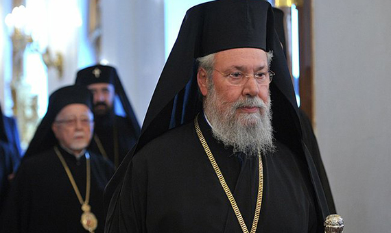 Архиепископ_Хризостом